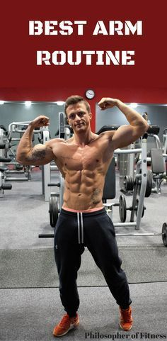 Looking To Take Your Arm Development To The Next Level? Well Look No Further. Check Out This Article To See The Best Arm Routine! #health #fitness