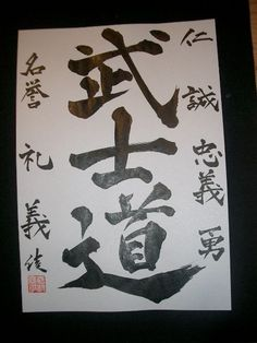 Confirm. asian calligraphy bedding how paraphrase?
