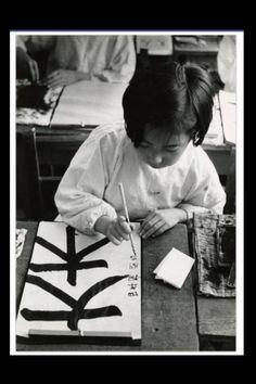 William Klein - Tokyo, 1961