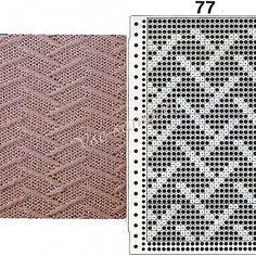 Слип одноцветый -  узор № 77 и перфокарта к вязальной машине Brother Knitting Gauge, Cable Knitting, Knitting Charts, Knitting Stitches, Knitting Machine Patterns, Crochet Stitches Patterns, Stitch Patterns, Card Patterns, Lace Design