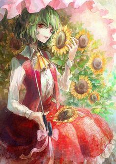 Touhou Yuuka Kazami