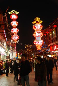 Nanjing, Jiangsu, is one of the Four Great Ancient Capitals of China