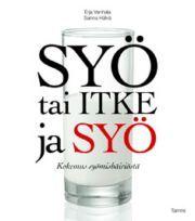 http://2.bp.blogspot.com/-B3EhxIGebDI/UXO_xFwTp4I/AAAAAAAABPI/KkJB0LtUY-g/s1600/syotaiitke.jpgx.jpg