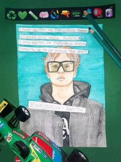 My Arts, Fan Art, Etsy Shop, Baseball Cards, Comics, Artist, Movie Posters, Painting, Instagram
