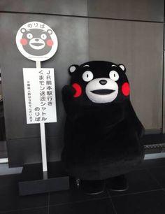 Waiting for the bus like くまモン kumamon