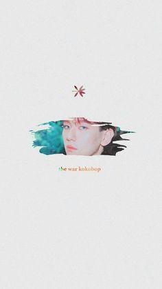EXO COMEBACK 2017 WALLPAPER | #EXO #COMEBACK #July2017 | Baekhyun Wallpaper | #백현 #엑소 #KoKoBop teaser