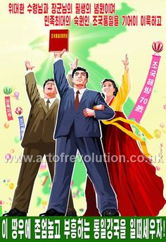 North Korea, Let us unfailingly achieve national reunification, the lifetime wish of President Kim Il Sung and Chairman Kim Jong Il and the greatest desire of the nation, and build a dignified and prosperous reunified country on this land! Kim Jong Il, Propaganda Art, Reunification, Socialist Realism, Best Canvas, Poster Pictures, Korean War, American Soldiers, North Korea