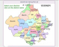 States In Usa, Digital Scale, State Government, Reading, News, Portal, India, Website, History