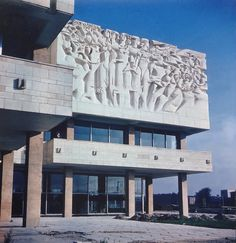 """""""Superstructure"""": 11 Projects That Defined Kiev's Soviet Modernism,The housing of the Physics Department. Image Courtesy of Michael Budilovsky"""