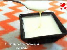 Πόσες συνταγές βλέπουμε καθημερινά με 2 ή 3 υλικά όπου το βασικό τους υλικό είναι το ζαχαρούχο γάλα.... Αυτό με έκανε να πειραματιστώ ώστε να καταφέρω να φτιάξω το δικό μας Ζαχαρούχο! Είναι πάρα πολύ απλό και