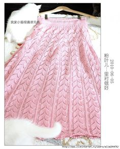 Crochet wheat pattern skirt