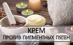 Письмо «Мы нашли новые Пины для вашей доски «УДИВИТЕЛЬНОЕ ПОДТЯГИВАНИЕ ЛИЦА».» — Pinterest — Яндекс.Почта