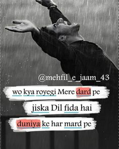 ✔ Positive Quotes In Hindi Truths Hindi Attitude Quotes, Attitude Quotes For Boys, Mixed Feelings Quotes, Bewafa Quotes, Bad Words Quotes, Hindi Quotes, Muslim Quotes, Quotes Images, Whatsapp Text