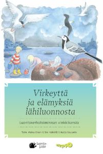 """Kerhokansio_kansi"" Environmental Science, Goals, Education, Learning, Nature, Peda, Studying, Teaching, Nature Illustration"