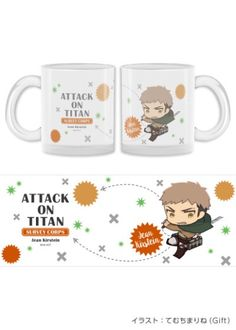 Attack On Titan Merch, Gifts, Fictional Characters, Presents, Fantasy Characters, Favors, Gift