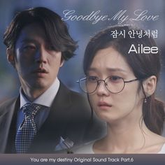 Ailee - Goodbye My Love (잠시 안녕처럼) [Fated To Love You OST] by L2Share♪22 on SoundCloud