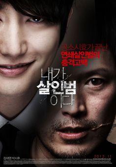 Confession of Murder  (2012)    殺人の告白