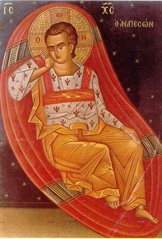 Jesus Christ: The Reclining Lion of Judah Ho Anapeson icon Byzantine Icons, Byzantine Art, Religious Images, Religious Art, Jesus Is Lord, Jesus Christ, Faith Of Our Fathers, Church Icon, Religion