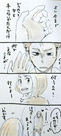画像 Haikyuu Anime, Manga, Sleeve, Manga Comics
