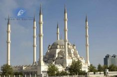 Vacation in Adana TURKEY