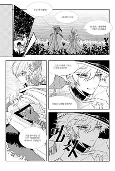 Cute Anime Guys, Manga, Movie Posters, Couple, Film Poster, Popcorn Posters, Manga Comics, Couples, Film Posters