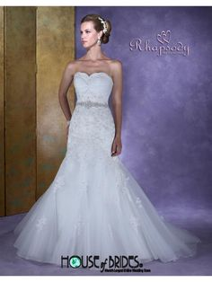 Symphony Bridals Wedding Dress Style R7116 | House of Brides