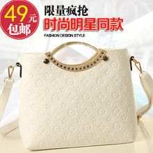 Buy with us from Taobao and Tmall. Hot bags to dropship worldwide from China. Handbags, shoulder bags, womens bags, totes, clutches, evening bags, wallets, messenger bags, backpacks, travel bags. Dropshipping, wholesale, import from China. CTS Fashion Ali - Hot bags to dropship