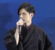 末吉さん King, Japanese, Celebrities, Celebs, Japanese Language, Celebrity, Famous People