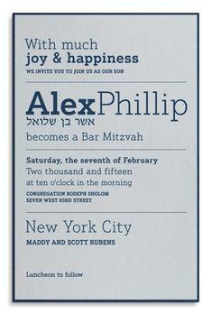 designer Bar Mitzvah on light blue paper