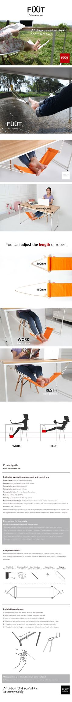 The Fuut by Connect Design is a foot hammock for your feet. I am guilty of propping up my feet on just about anything, so I would love to have this under my desk. $30 gets you one.