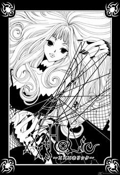 xxxHolic 55 - Read xxxHolic 55 Manga Scans Page Free and No Registration required for xxxHolic 55 Manga Girl, Anime Manga, Xxxholic, Muse Art, Cartoon Games, Kawaii Art, Manga Comics, Clamp, Coloring Pages