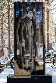 Russian Mafia Gravestone in Ekaterinburg Cemeteries