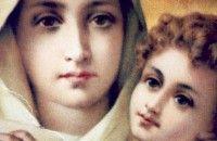 Schoenstatt 2014 :: español Lord, Virgin Mary, Dios, Paintings, Noel