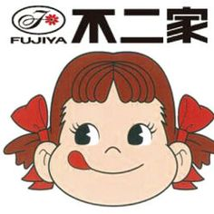 "Fujiya Confectionary's (mascot) Peko-chan's message: ""A warm welcome to those who are lighthearted  like sweets."" 明るく元気な方♪お菓子が大好きな方♪大歓迎いたします。"