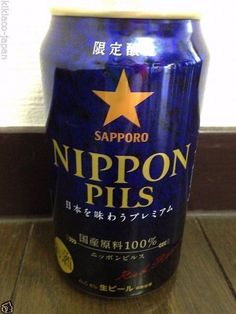 NEW SAPPORO BEER NIPPON PILS Limited Japan Beer Can empty can 350ml