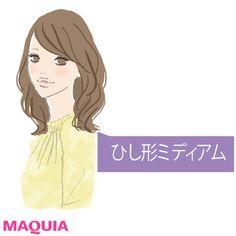 骨格からあなたに一番似合う小顔ヘア、教えます! パーソナル小顔ヘア診断 | マキアオンライン(MAQUIA ONLINE) Personal Style, Princess, Wave, Waves, Golf, Scale, Princesses