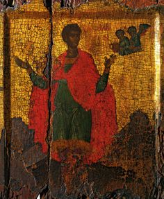 Daniel the Prophet - 14th century, Located at Byzantine Museum, Athens