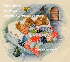 Good Night Sweet Dreams, Whimsical Art, Cross Stitch, Wallpaper, Babys, Animals, Jewellery, Pictures, Good Night