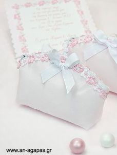 Μπομπονιέρα Βάπτισης Πορτοφολάκι Ροζ Τρέσσα Facial Tissue, Gift Wrapping, Gifts, Beauty, Gift Wrapping Paper, Presents, Wrapping Gifts, Favors, Beauty Illustration