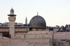 Al-Aqsa mosque on the temple mountain - Jerusalm. Israel