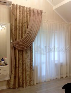 17 Window Treatment Ideas for Every Room in Your Home What Are The Different Types of Window Blinds? Home Curtains, Curtains Living, Modern Curtains, Hanging Curtains, Curtains With Blinds, Mini Blinds, House Blinds, Blinds For Windows, Window Blinds