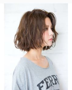 Wavy Bob Hairstyles Captivating 40 Gorgeous Wavy Bob Hairstyles To Inspire You  Pinterest  Wavy