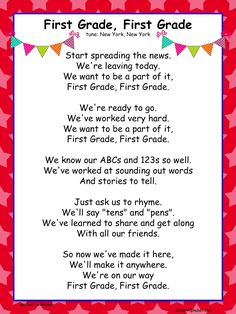 """End of the year activities: FREE leaving for """"First Grade"""" song for kinders. Graduation Poems, Bing Images"""