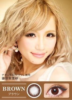 Fresh off the boat from Japan! These daily disposable color circle contact lenses are a hit item with the trendsetting crowd in Japan!  FAIRY 1-Day Color Con Princess and Natural series circle lenses available at EyeCandy's: http://www.eyecandys.com/fairy-sincere-vision/