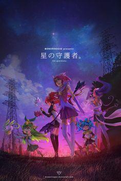Star Guardians by MonoriRogue (print image)