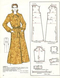 Photo from album on Yandex. Vintage Dress Patterns, Coat Patterns, Dress Sewing Patterns, Vintage Sewing Patterns, Clothing Patterns, Tunic Pattern, Jacket Pattern, Couture Sewing Techniques, Patron Vintage
