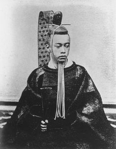 The last shogun, Tokugawa Yoshinobu (1837-1913) shogun from 1866 to 1867, the 15th and last shogun of the Tokugawa shogunate of Japan. He was part of a movement which aimed to reform the aging shogunate, but was ultimately unsuccessful. After resigning in late 1867, he went into retirement, and largely avoided the public eye for the rest of his life.