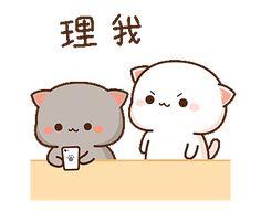 Cute Love Pictures, Cute Love Memes, Cute Love Gif, Cute Love Cartoons, Cute Anime Cat, Cute Cat Gif, Cute Kawaii Animals, Kawaii Cat, My Little Pony Stickers