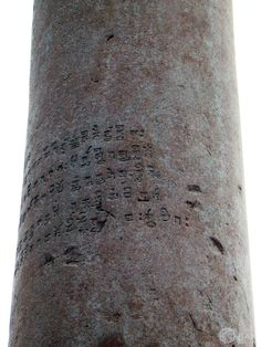 The iron pillar that just won't rust! This 1,600-year-old Iron pillar in Delhi