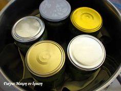 Αμπελόφυλλο κονσέρβα - Γιαγιά Μαίρη Εν Δράσει Tableware, Dinnerware, Tablewares, Place Settings, Porcelain Ceramics